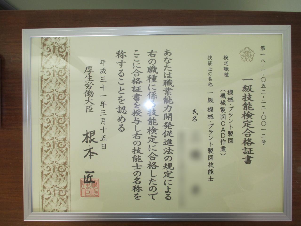 8228036c23 機械設計・製図   TS ブログ~東海精機の声~   東海精機株式会社(静岡 ...